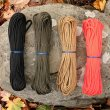 550 Parachute Cord, Type III Commercial, 7 Strand