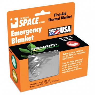 Space Emergency Blanket -Silver/Silver