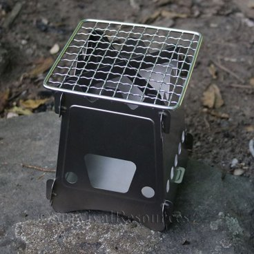 Half-Mini Bushcraft Grill